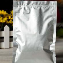 专业定做加工铝箔袋批发包装铝箔袋图片