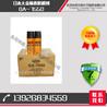 脱模剂合成橡胶脱模剂溶剂型脱模水外脱模剂日本大金GA-7550