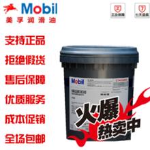 美孚佳高155冷冻机油,MobilGargoyleArcticSHC155冷冻机油