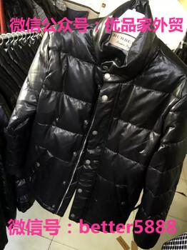 上海Burberry羽绒服外套原单货源原装现货