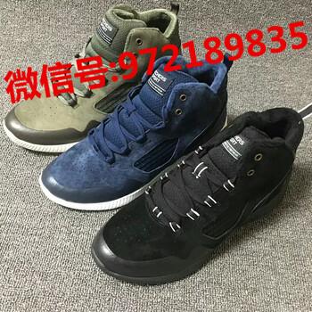北京斯凯奇健步鞋网店货源量大从优