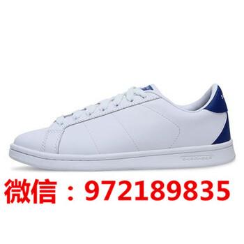 供应东莞绿洲工厂直销斯凯奇健步鞋批发价格一件代发货