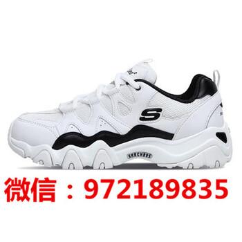 供应上海斯凯奇门店熊猫鞋批发代理货源支持一件代发