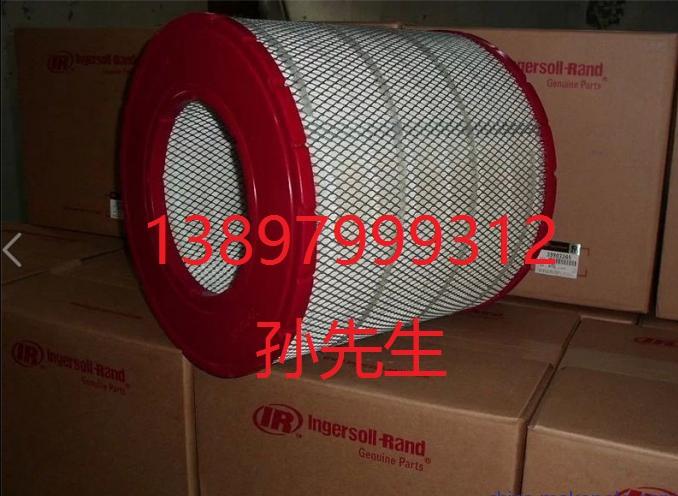 甘肃省英格索兰空压机冷却剂过滤器厂家配件售后保养维修
