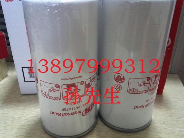 黑龙江哈尔滨英格索兰75空压机厂家配件售后保养专用油过滤器