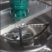 燃气夹层锅厂家供应不锈钢304燃气加热商用可倾搅拌夹层锅