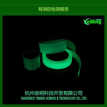 夜光膜熒光膜蓄光膜自發光膜長效高亮夜光膜可定制