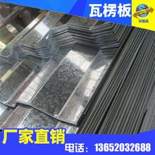 供应镀锌瓦楞板墙板活动房板集装箱瓦楞板生产批发