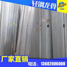 供应轻钢龙骨吊顶天津厂家生产批发图片