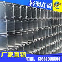 厂家直销优质轻钢龙骨吊顶用轻钢龙骨现货供应图片