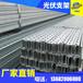 供应太阳能光伏支架光伏支架厂家定制生产厂家直销