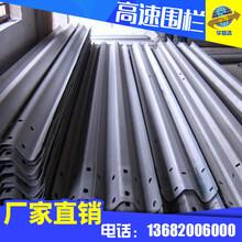 天津厂家专业定制生产高速护栏板喷漆高速护栏防护栏