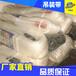 厂价直销优质白色扁平耐酸柔性吊装带批零均可发货及时—华信达