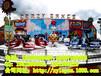 国内生产霹雳转盘游乐设备的厂家是荥阳乐游游乐PLZP霹雳转盘炫舞飞车价格图片加工视频