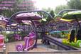 迁安森林公园生意火爆的双人飞天儿童新型游乐设备选择乐游游乐设备厂家