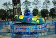 内江小型创业项目蓝色海豚转盘儿童游乐设备海洋魔盘批发厂家长期供应