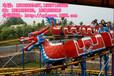 HXL大型户外轨道游乐设备滑行龙荥阳乐游游乐滑行龙生产厂家中国龙造型欢迎选购