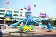 巢湖小本创业好帮手海洋自控飞机儿童游乐设备怎么玩自控鲨鱼多少钱一套