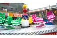 盐城采购乐游游乐一台新型儿童游乐设备炫舞飞车生意好到爆