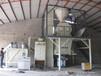 抹面砂浆混合机腻子粉成套生产线干粉砂浆成套生产线厂家郑州屹成机械欢迎来电咨询