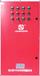22KW消防排煙風機控制箱雙速單電源CCCF資質貼AB簽