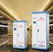 廠家直銷價應急電源mEPS-40KW-360min提供CCC證書