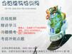 安徽蚌埠二建代报名代注册成功