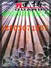 合肥声测管规格-长丰声测管规格-188-0307-1857