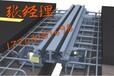 云贵高速铁路专用桥梁伸缩装置80型桥梁伸缩缝160型模数式河北厂家造及安装桥梁伸缩缝