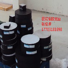 桥梁支座衡水厂家直销板式橡胶支座型号滑板式橡胶支座价格众志图片