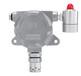 厂家直销4-20mA信号输出乙二醇检测仪防爆型乙二醇泄漏报警器在线式乙二醇气体探测器