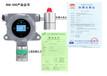 厂家直销防爆型乙烯检测仪在线式液显型乙烯气体探测器