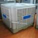 食品厂降温设备水冷空调