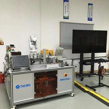 2017工业机器人多工艺基础教学工作站(带视觉系统)