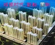 北京周边一手房涿州一手房涿州现房图片
