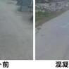 混凝土路面修补料-道路修复材料