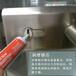 锁具锁芯润滑石墨粉剂锁具专用铅粉喷剂机械润滑剂使用方便干净