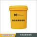 瀚辉石墨乳色金属脱模剂水基有色金属脱模剂适用于各种铜铝等