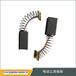 瀚辉石墨微电机碳刷刷窝滑块触点大型电极及工业机械导电碳刷
