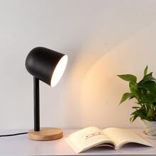 北欧现代简约创意个性台灯学习办公台灯
