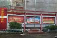 东营地区公告栏、价值观标牌、广告灯箱等生产厂家