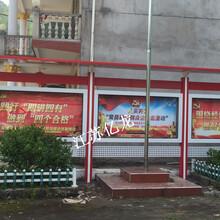 东营广告牌、阅报栏厂家