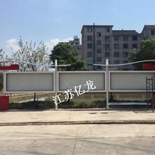 东营地区宣传栏、广告标牌、公交候车厅生产厂家