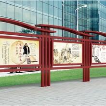 东营宣传栏、广告标牌、公交候车厅生产厂家
