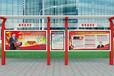东营地区宣传栏、标牌、公交候车厅生产厂