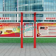 东营社区阅报栏款式定制、不锈钢标牌、灯箱生产商