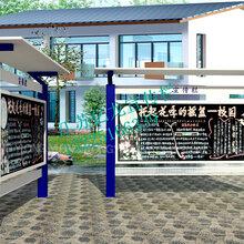 东营标牌社区阅报栏丨学校宣传栏丨款式设计定做厂家