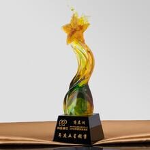 五角星奖杯,水晶纪念奖杯,奖杯定制,本溪水琉璃奖杯