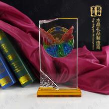 韶关水晶奖杯,琉璃奖杯定制,最敬业奖杯,勤劳水晶奖杯