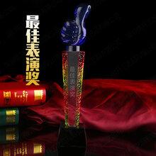 大拇指水晶奖杯,蓝色大拇指奖杯,优秀学员奖杯,奖杯定制